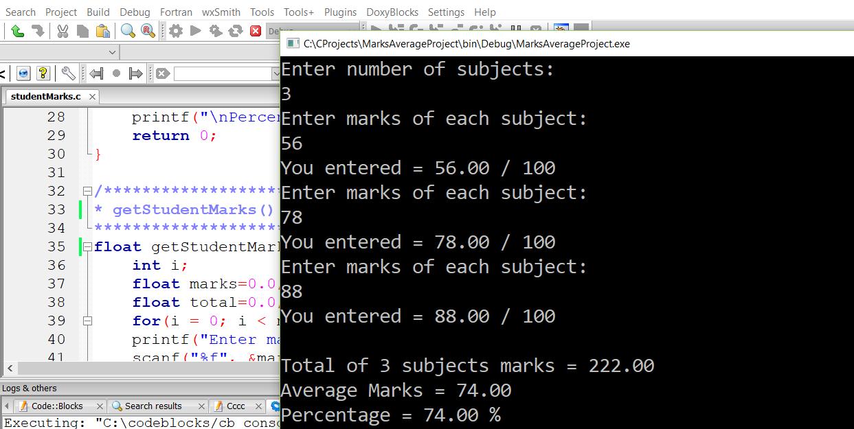 C Program User Defined